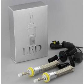 Pareja bombillas de led H7 40w 4800lm con Balastro interno SIN VENTILADOR